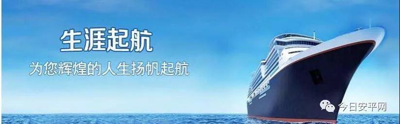 【安平出国劳务】海员项目强势来袭